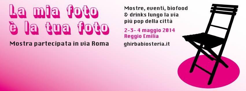 Alla Ghirba , Porta Santa Croce, Reggio Emilia per Fotografia Europea